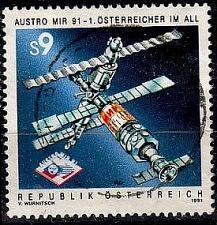 Buy ÖSTERREICH AUSTRIA [1991] MiNr 2040 ( O/used ) Weltraum