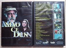 Buy Mao Ce Dun. DVD with Albanian film. Shqip