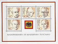 Buy GERMANY BUND [1982] MiNr 1156-60 Block 18 ( **/mnh )
