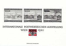 Buy ÖSTERREICH AUSTRIA [1980] MiNr 1629 ( Schwarzdruck ) Gedenkblatt 7