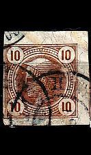 Buy ÖSTERREICH AUSTRIA [1901] MiNr 0103 ( O/used ) [01]