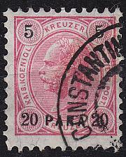 Buy ÖSTERREICH AUSTRIA [Levante] MiNr 0022 ( O/used )