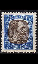 Buy ISLAND ICELAND [Dienst] MiNr 0020 ( O/used )
