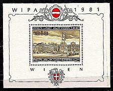 Buy ÖSTERREICH AUSTRIA [1981] MiNr 1665 Block 5 ( **/mnh ) Architektur