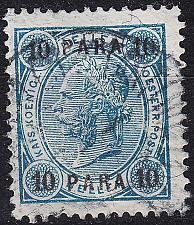 Buy ÖSTERREICH AUSTRIA [Levante] MiNr 0043 ( O/used )