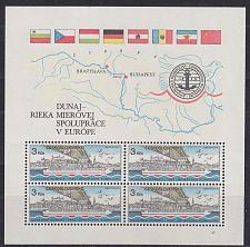 Buy CSSR [1982] MiNr 2679 Block 51 ( **/mnh ) Schiffe