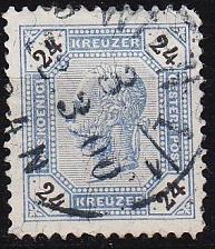 Buy ÖSTERREICH AUSTRIA [1890] MiNr 0058 L ( O/used )