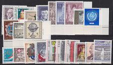 Buy ÖSTERREICH AUSTRIA [1977] Jahr ex ( **/mnh ) [01]