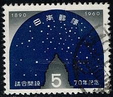Buy Japan #710 Diet Building at Night; Used (3Stars)  JPN0710-01XVA