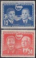 Buy GERMANY DDR [1951] MiNr 0296-97 ( **/mnh )