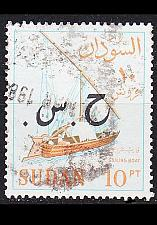 Buy SUDAN [Dienst] MiNr 0078 A Y ( O/used )