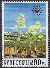 Buy ZYPERN CYPRUS [1970] MiNr 0337 ( **/mnh ) Natur
