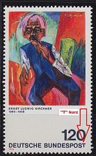 Buy GERMANY BUND [1974] MiNr 0823 F25 I ( **/mnh ) Gemälde Plattenfehler