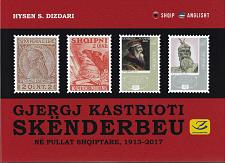 Buy GEORGE CASTRIOT SCANDERBEG in the Albanian Stamps. Albania and English language