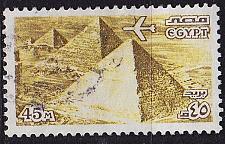 Buy ÄGYPTEN EGYPT [1982] MiNr 0870 Y ( O/used )