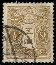 Buy Japan #127 Tarzawa; Used (1Stars)  JPN0127-07
