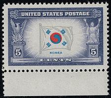 Buy US #921 Flag of Korea; MNH (5Stars) |USA0921-13