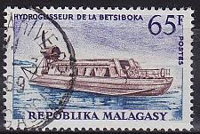 Buy MADAGASKAR MADAGASCAR [1966] MiNr 0553 ( O/used ) Schiffe