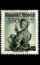 Buy ÖSTERREICH AUSTRIA [1948] MiNr 0923 II yb ( */mh ) Trachten