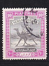 Buy SUDAN [1948] MiNr 0117 ( O/used )