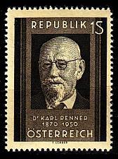Buy ÖSTERREICH AUSTRIA [1951] MiNr 0959 ( */mh )