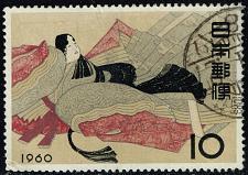 Buy Japan #692 Stamp Week; Used (3Stars) |JPN0692-02XVA