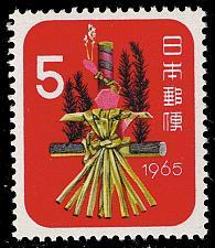 Buy Japan #829 Year of the Snake; MNH (5Stars) |JPN0829-07XVA