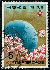 Buy Japan #1024 Cherry Blossoms Around Globe; Used (0Stars) |JPN1024-03XFS