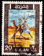 Buy SUDAN [1991] MiNr 0455 ( O/used )