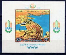 Buy EGYPT - 1985 The 33rd Anniversary of Revolution M2248