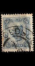 Buy ÖSTERREICH AUSTRIA [1904] MiNr 0116 C ( O/used )