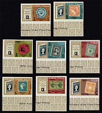 Buy Ajman #37-44 Imperf Set of 8; MNH (5Stars) |AJM0044impset-01XRS