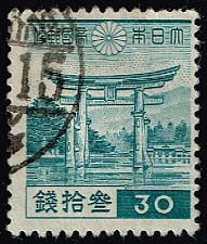 Buy Japan #271 Torii of Miyajima; Used (3Stars)  JPN0271-06XRS