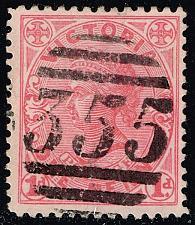 Buy Australia-Victoria #219 Queen Victoria; Used (2Stars)  VIC219-08XRS