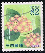 Buy Japan #3851 Hydrangeas; Used (4Stars)  JPN3851-01XDT