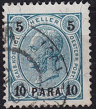 Buy ÖSTERREICH AUSTRIA [Levante] MiNr 0032 ( O/used )