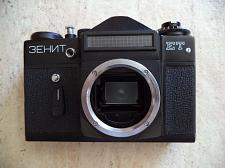 Buy Zenit ET type 3 35mm SLR russian camera. No 8865237