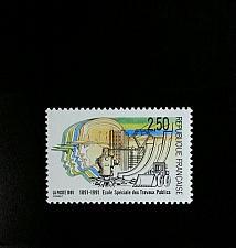 Buy 1991 France School of Public Works Scott 2266 Mint F/VF NH