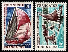 Buy POLYNESIE FRANCAISE [1966] MiNr 0056 ex ( */mh ) [01] Schiffe