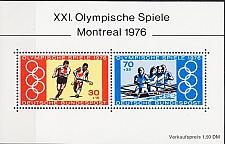 Buy GERMANY BUND [1976] MiNr 0888-89 Block 12 ( **/mnh ) Olympiade