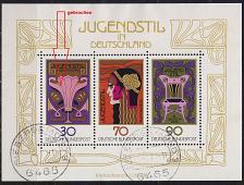 Buy GERMANY BUND [1977] MiNr 0923-25 Block 14 I ( O/used ) Kunst Plattenfehler