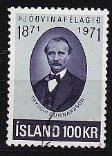 Buy ISLAND ICELAND [1971] MiNr 0456 ( O/used )