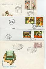 Buy HUNGARY - FIRST DAY COVERS FDCB1
