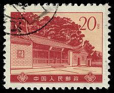 Buy China PRC #1171 Site of Kutien Meeting; Used (3Stars) |CHP1171-04
