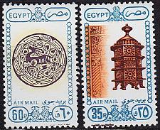 Buy ÄGYPTEN EGYPT [1989] MiNr 1121-22 ( **/mnh )