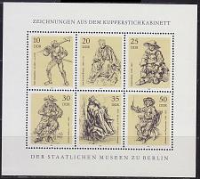 Buy GERMANY DDR [1978] MiNr 2347-52 Kleinbogen ( **/mnh )