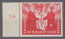 Buy GERMANY DDR [1951] MiNr 0284 ( **/mnh )