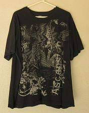 Buy No Boundaries Guitars Men's XL T-shirt Black 100% Cotton