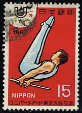 Buy Japan #928 Gymnast; Used (3Stars) |JPN0928-08XFS