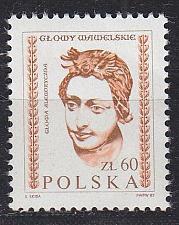 Buy POLEN POLAND [1982] MiNr 2829 ( **/mnh )